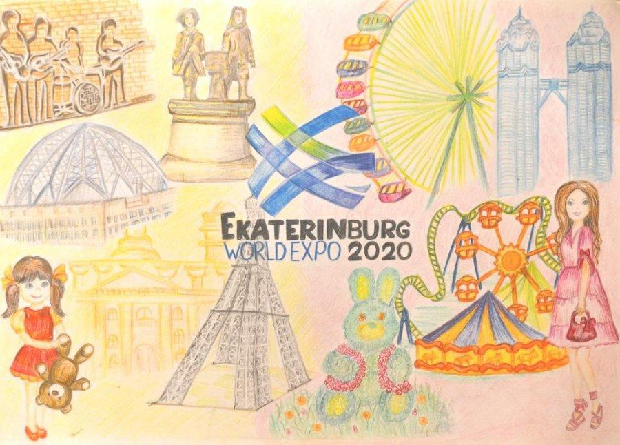Дети рисуют екатеринбург