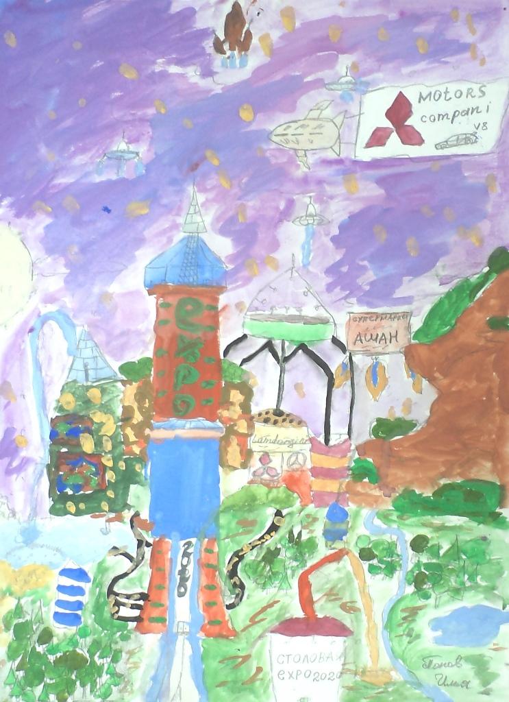 Конкурс детского рисунка в екатеринбурге
